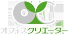 クラウドソーシングサービス/オフィスクリエーターCS